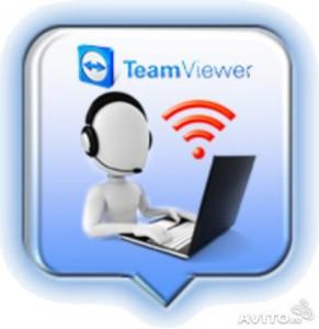 TeamViewer Remote Administrator
