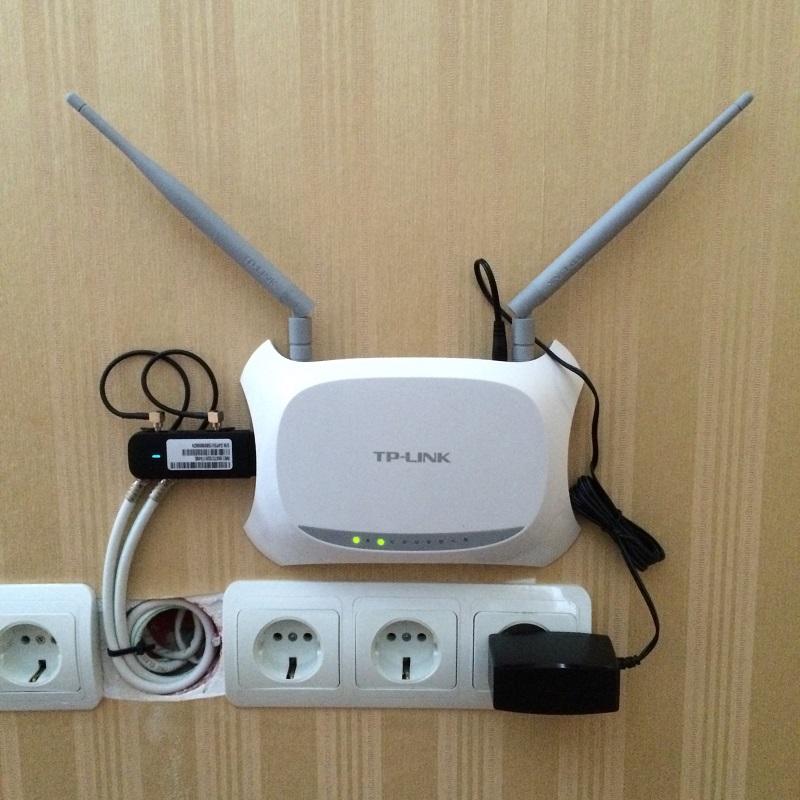 Router Tp-link modem