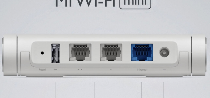 Xiaomi Mini, MiWIFI firware