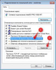 Отметьте пункт Протокол Интернета версии 4 (TCP/IPv4) и нажмите кнопку Свойства.